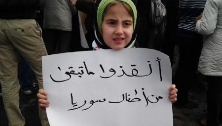 أنقذو أطفال سوريا