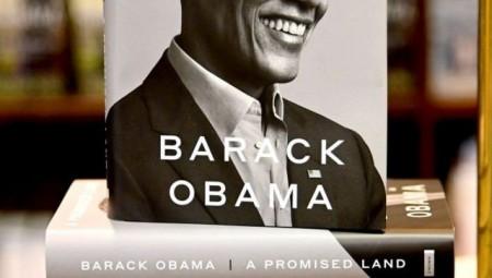 مذكرات (أوباما) أرض الميعاد